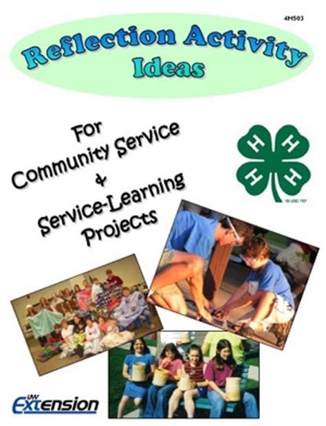 4h community service essays